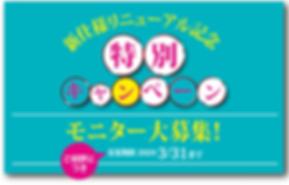 スクリーンショット 2020-02-08 1.56.46.png