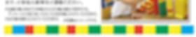 スクリーンショット 2020-02-08 1.50.50.png
