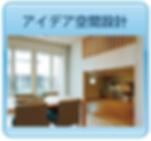スクリーンショット 2020-04-24 18.56.29.png