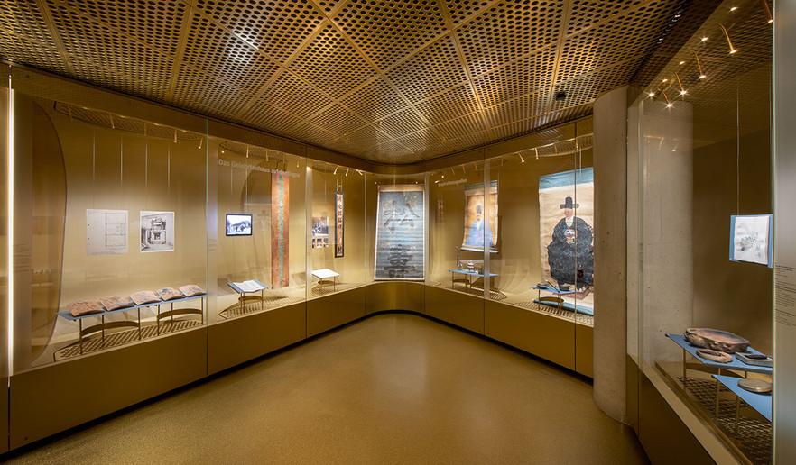 Grillenkäfig und Wasserpfeife: Das Chinesische Gelehrtenhaus. Ein Kulturexport um 1900