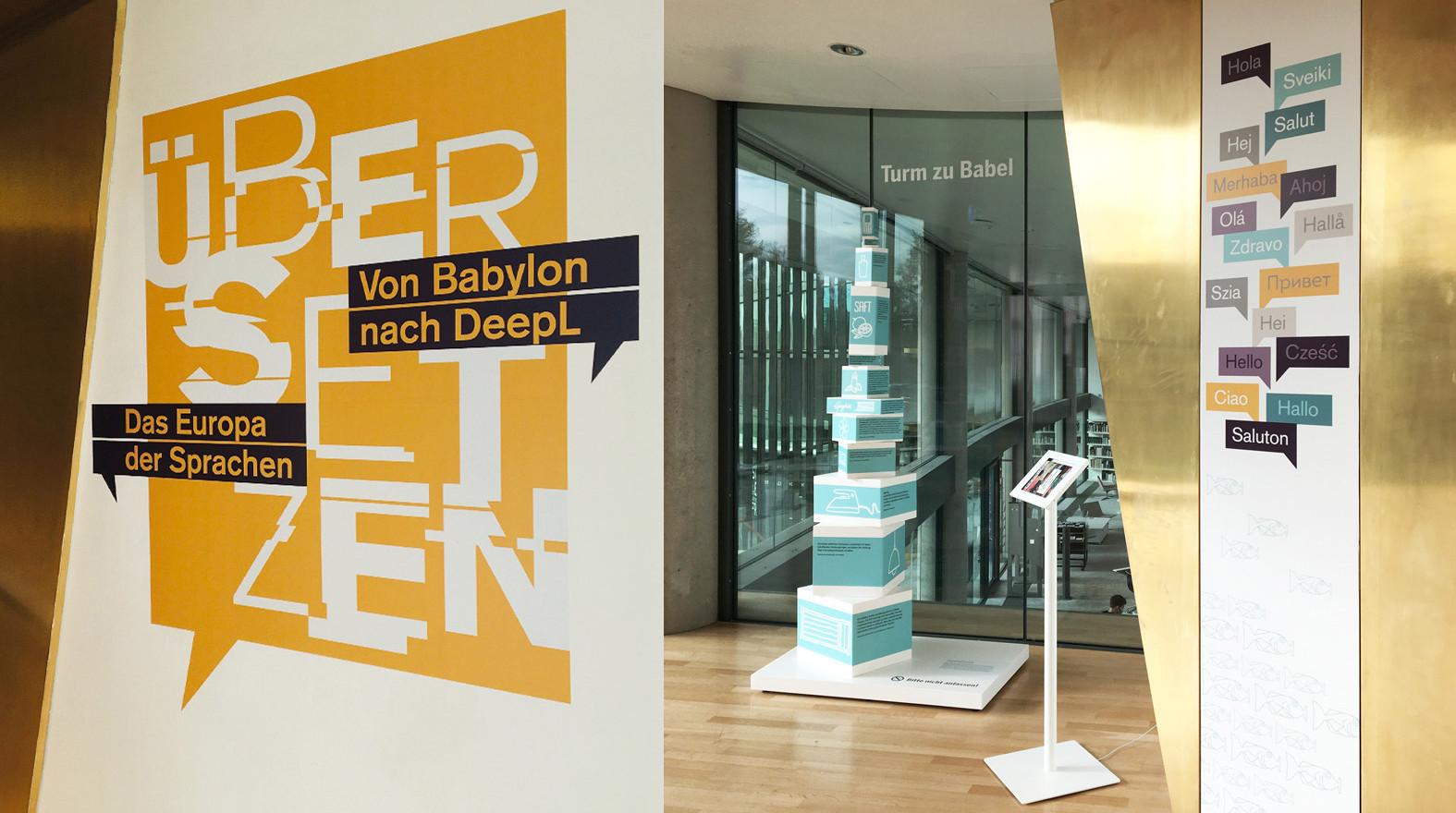 ÜberSetzen – von Babylon nach DeepL. Das Europa der Sprachen