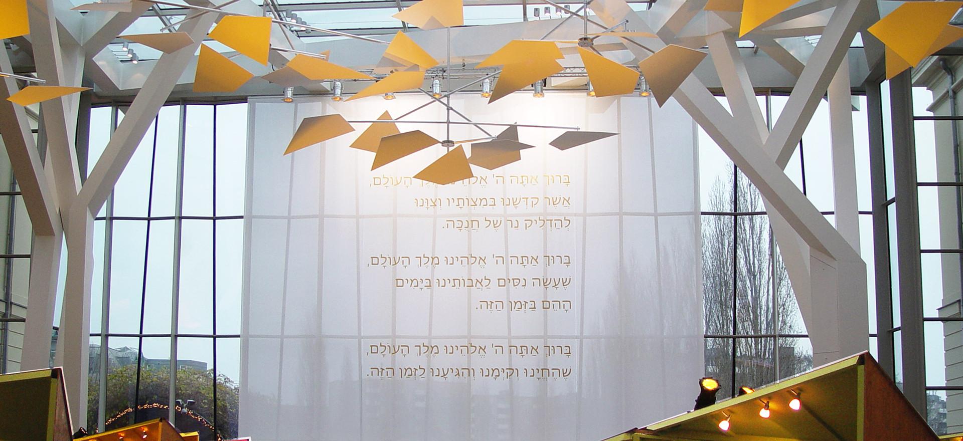 Channuka-Markt im Jüdischen Museum
