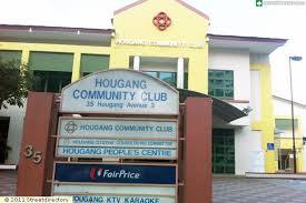 Hougang CC