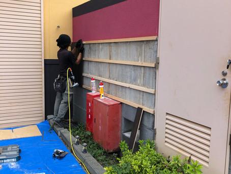 温泉施設外壁工事