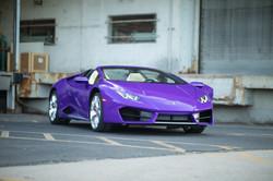 Lamborghini Industrial