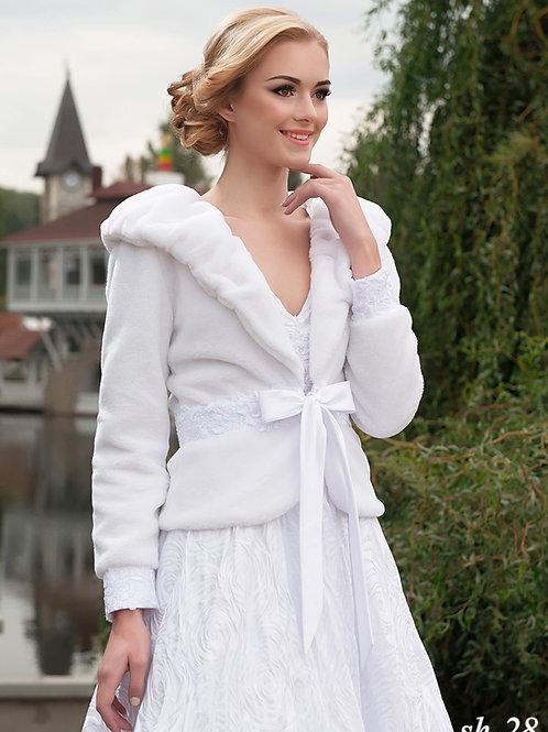 SH-28 Menyasszonyi szőrme kabát