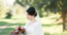 Bride on a background of trees, Fine por