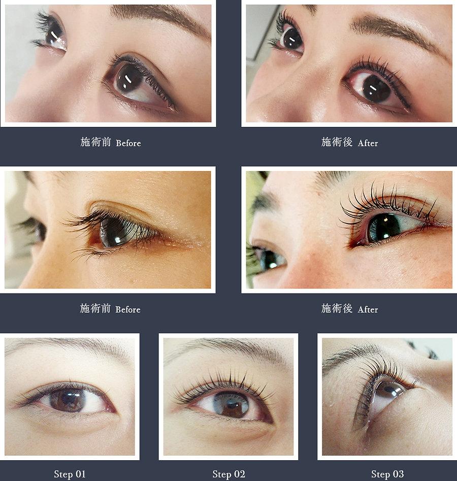 img_eyelash.jpg