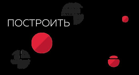 онс-22.png