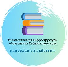 Bold Technology Company Logo (1).png