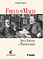 Freud & Mach: influências e paráfrases