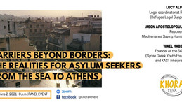 RLS participates in Barriers Beyond Borders event