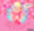 Text_me_babyArtboard 6_4x.png
