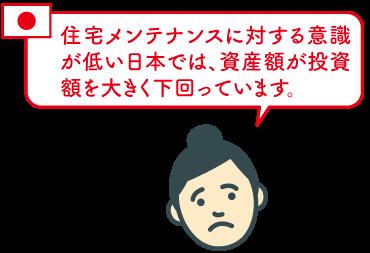 japan_lady.png