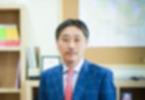 株式会社出島リサーチ&コンサルツ 代表取締役社長 須齋 正幸