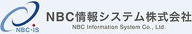 NBC-is.jpg