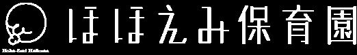 hohoemi-foot-logo-wh.png