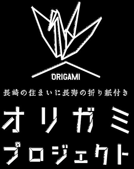 origami_logo_main.png