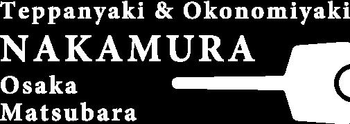 Teppanyaki & Okonomiyaki NAKAMURA Osaka Matsubara