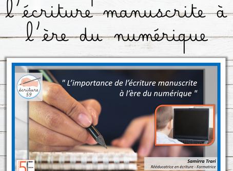 L'écriture manuscrite à l'ère du numérique