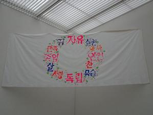 第50回大分平和美術展