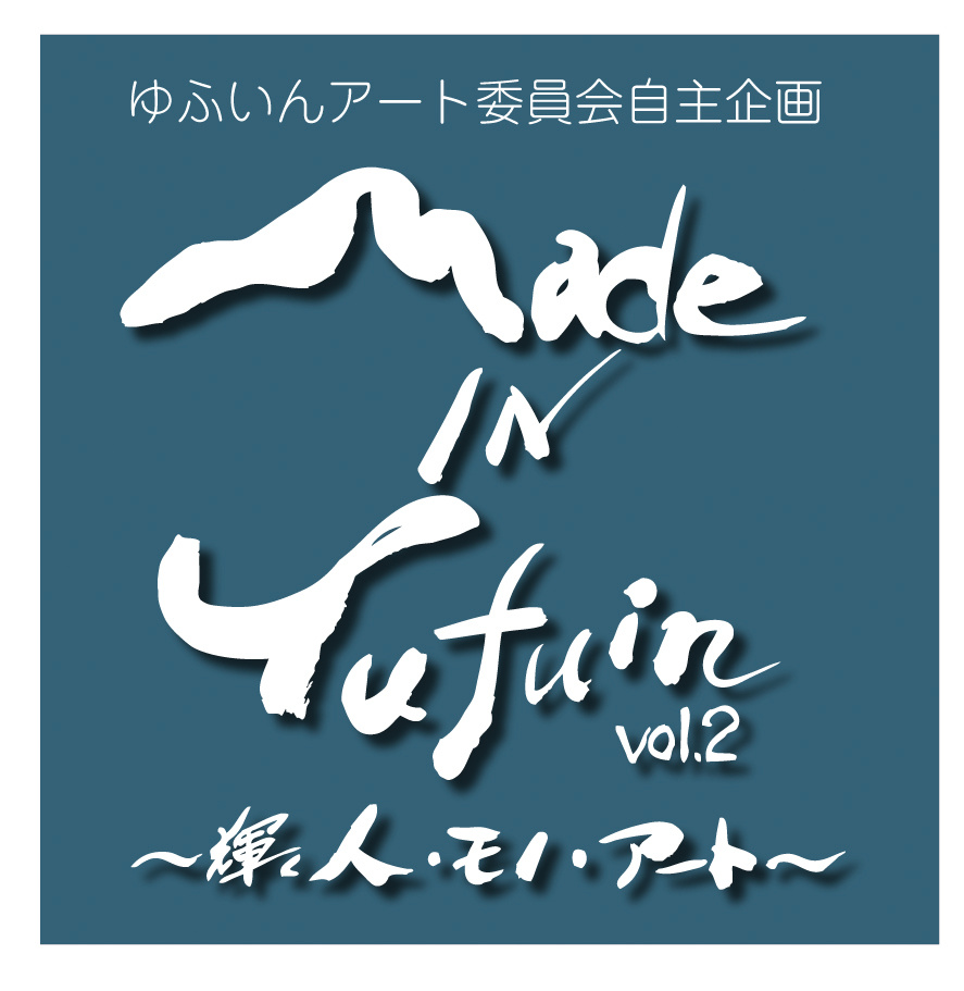 Made in Yufuin