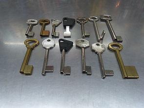 copia de llaves gorjas