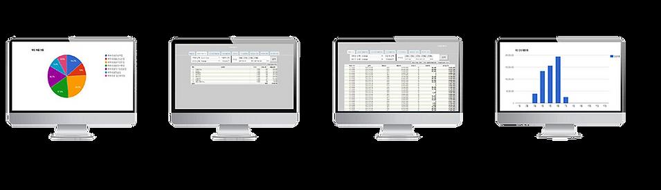 컴퓨터1.png