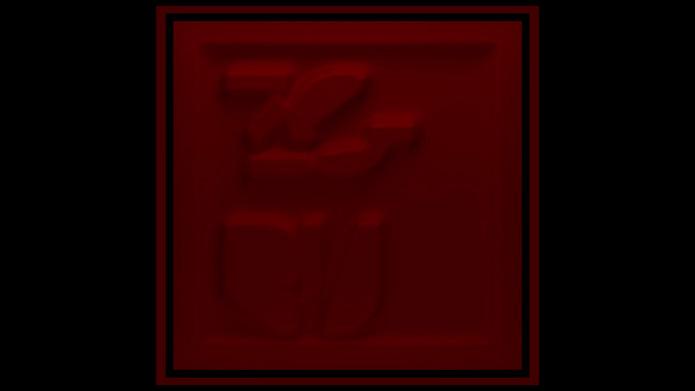 UI_ZORU_CLOTH.mov