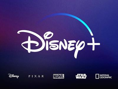 Disney Streaming Services Enterprise Tools