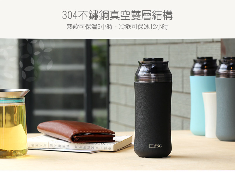 E-UI001-U2-B-(3).jpg