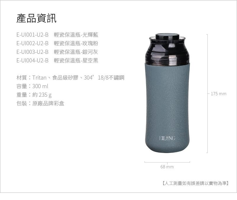 E-UI001-U2-B-(14).jpg