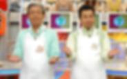 12/24(二)庶民小吃聖誕趴-料理東西軍  中式紅燒牛肉麵 PK 西班牙蕃茄細短麵