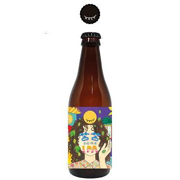 Ugly Half Beer Kuku IPA 酉鬼啤酒 苦苦 IPA