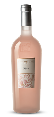 Tenuta Ulisse Rose 2018 尤里西斯粉紅葡萄酒