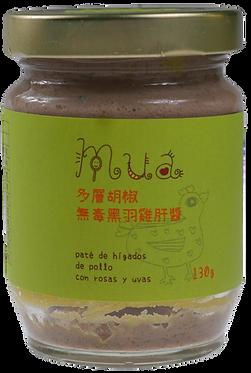 Mua 多層胡椒無毒黑羽雞肝醬