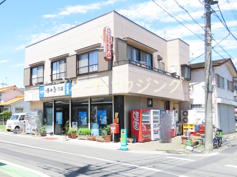 増田屋酒屋