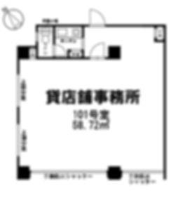 ヒルズ緑町101madori_page-0001.jpg