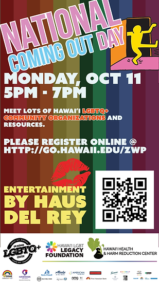COMING-OUT-DAY-FLIER-FINAL-PDF.png