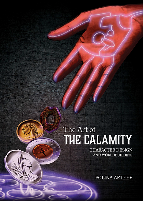 The Art of the Calamity cover