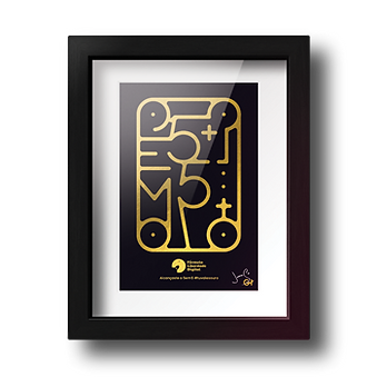 5em5-print.png