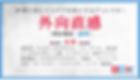 スクリーンショット 2019-12-22 18.09.02.png