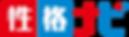 seiakauNavi_logo_FIX-01.png