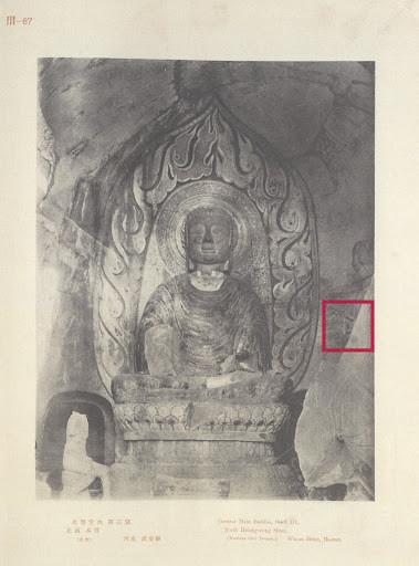 Tokiwa Daijō and Sekino Tadashi, Shina bukkyō shiseki  [Buddhist Monuments in China], (Tokyo: Bukkyō shiseki kenkyu-kai, 1924–31), vol. 3, plate 87