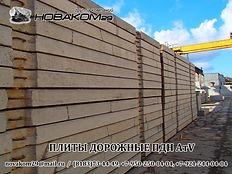 ЖБИ Усинск, ЖБИ в Усинске, завод ЖБК Усинск