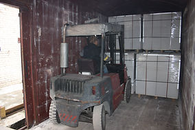 Газоблоки, газосиликат в Вельске
