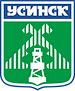 Усинск