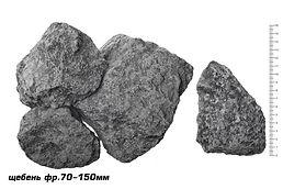бутовый камень 70-150 100-300 в усинске