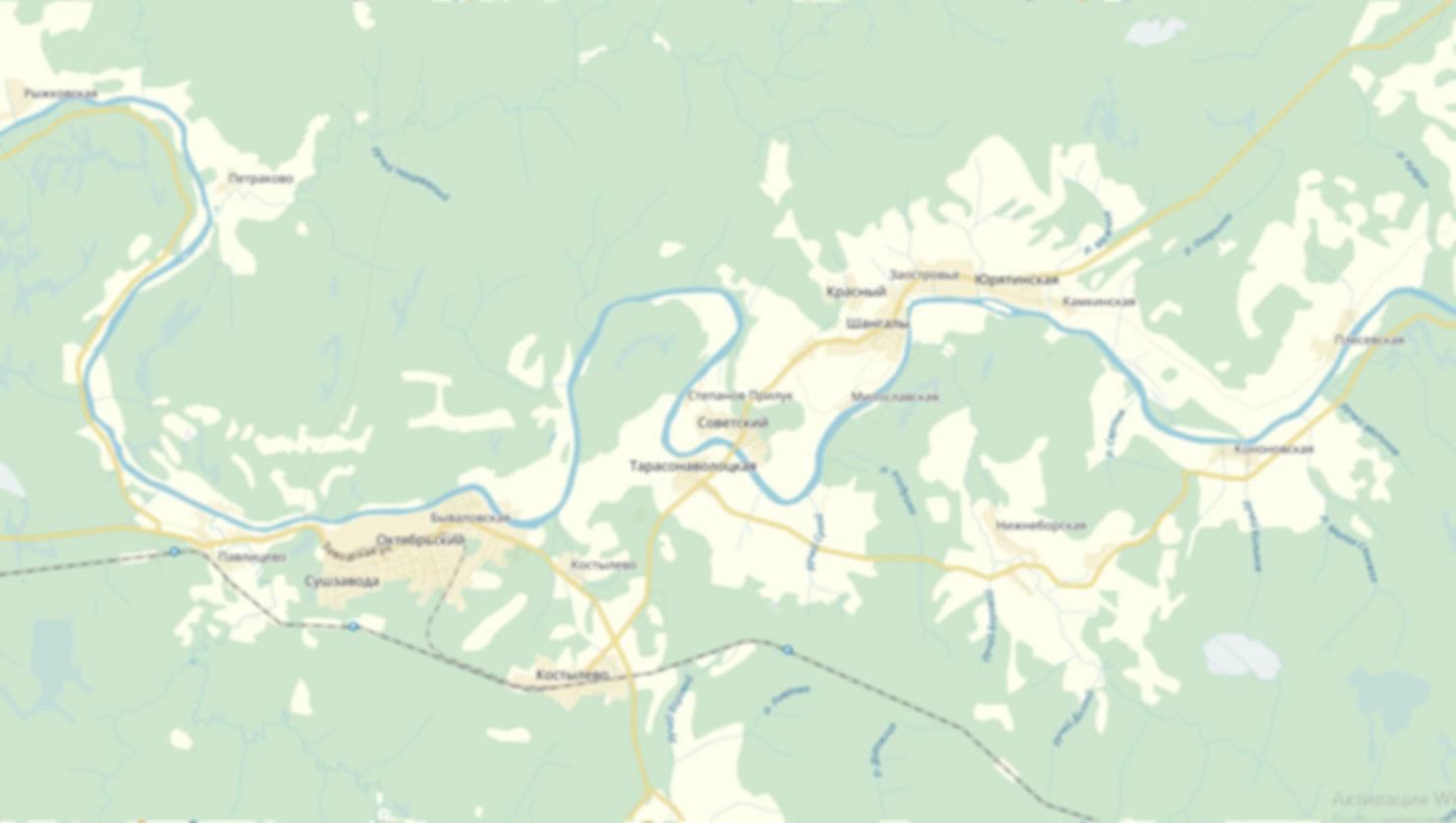 Костылево