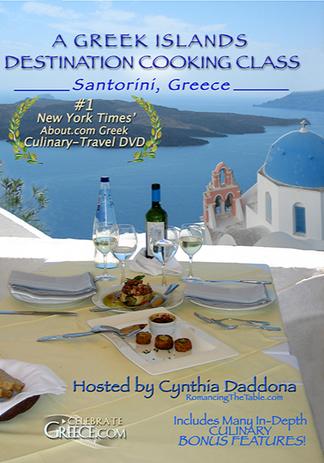 A Greek Islands Destination Cooking Class (filmed in Santorini, Greece)